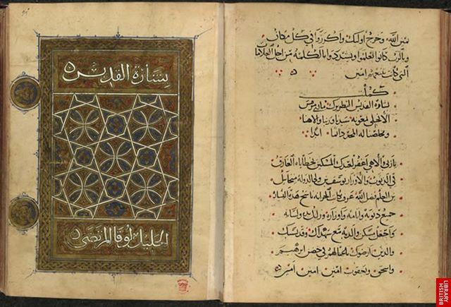 Arabic_Gospel