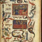Barcelona Haggadah, 14th century