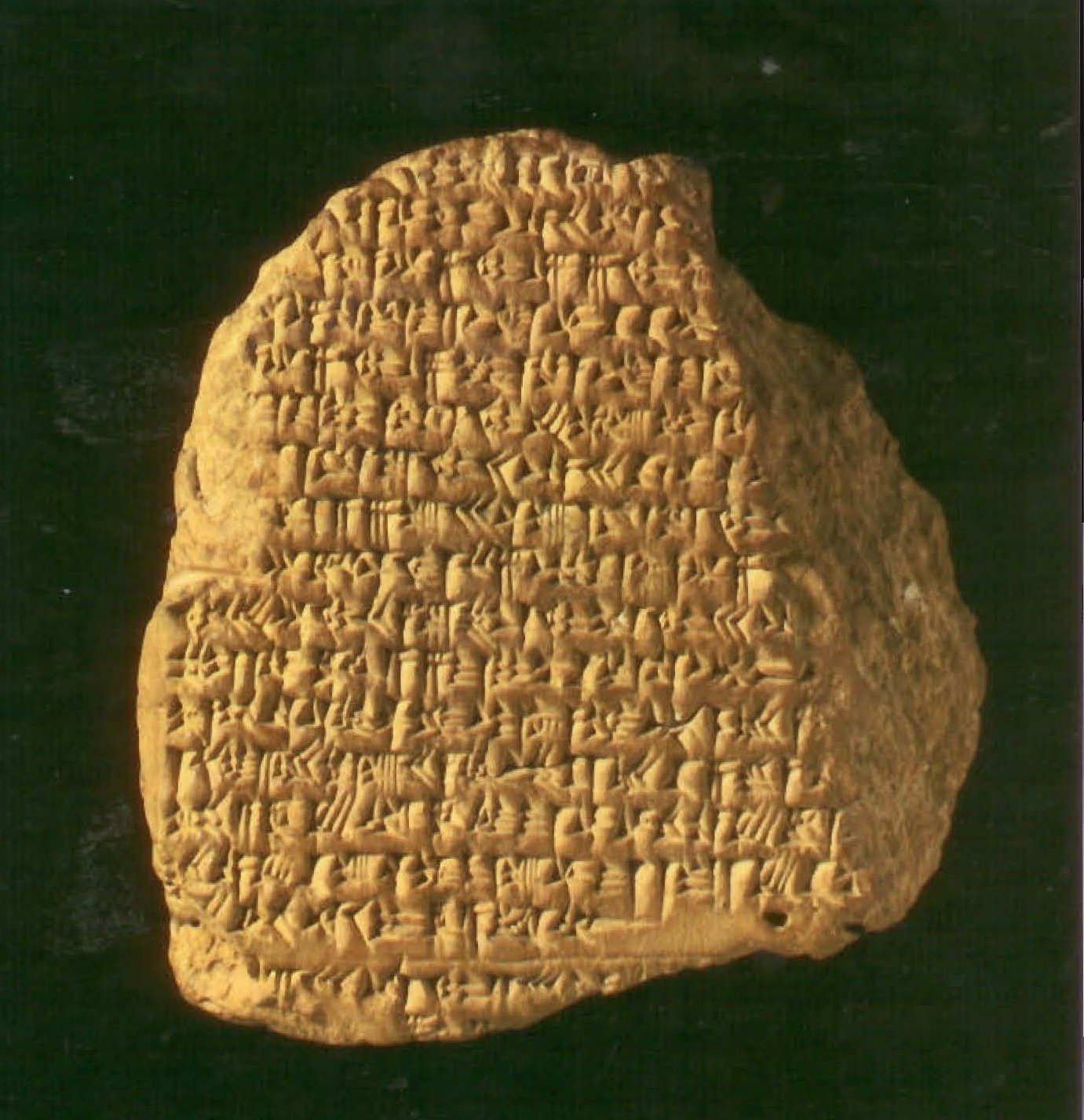Clay_Tablet