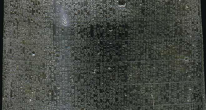 Code_of_Hammurabi_-_Louvre_detail