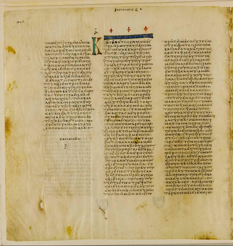 Codex_Vaticanus_2