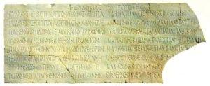 Eudocia Inscription