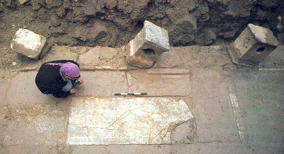 Eudocia Inscription, 408-450 CE