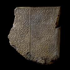 Gilgamesh_Epic