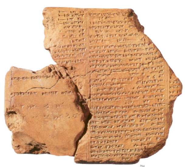 an analysis of the flood story of utnspishtim from the epic of gilgamesh Tigay, for example, maintains that three major additions to the gilgamesh epic, namely the prologue, the flood story (tablet xi), and tablet xii, were added by an editor or editors, possibly by sin-leqi-unninni, to whom the entire epic was later attributed.