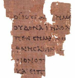 Gospel of John, 135 CE