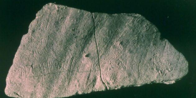 Oldest Hebrew Letters Found Near Tel Aviv BAR 2-4, Dec 1976.