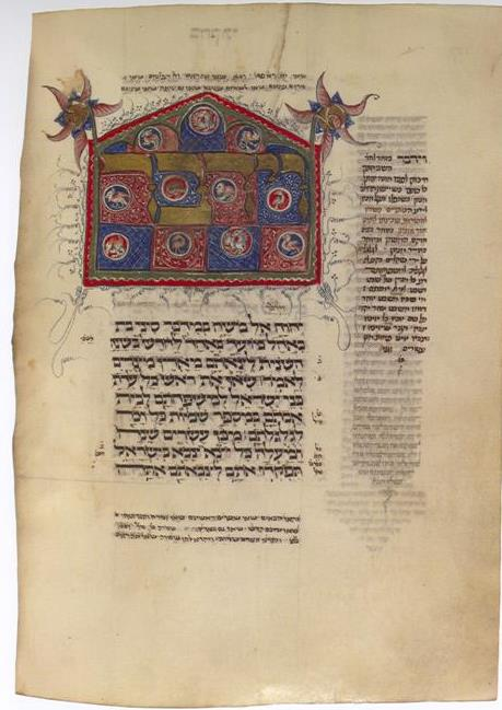 Pentateuch_with_Rashi_Commentary