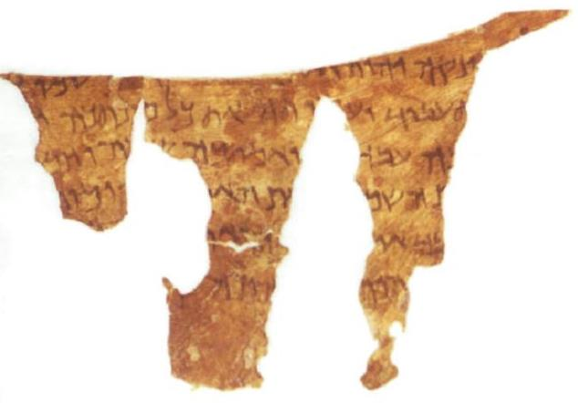 Remnant_of_Mezzuzah_Parchment