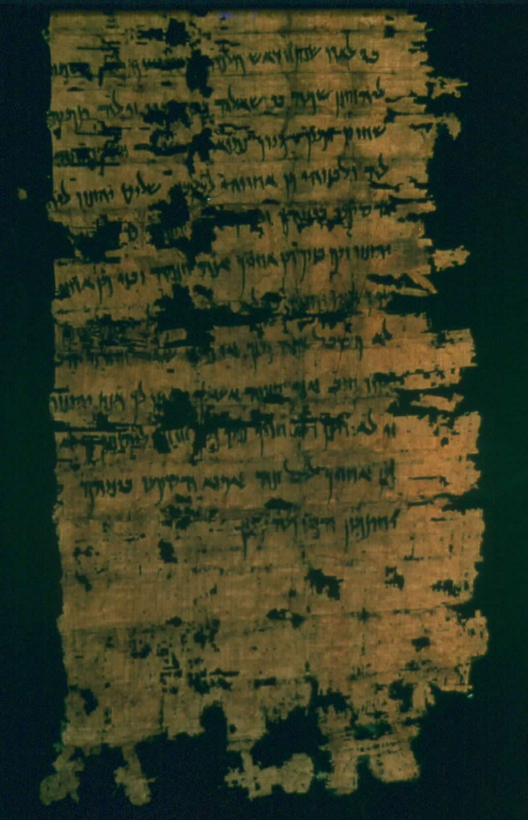 Samaria_papyrus