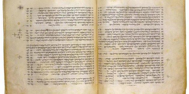 Samaritan Pentateuch, 1339
