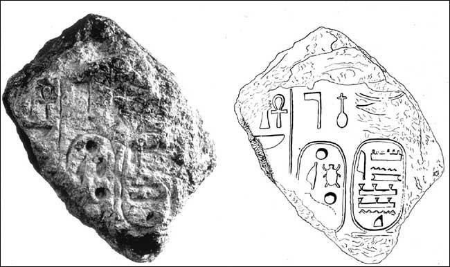 Shoshenq_Megiddo_Fragment