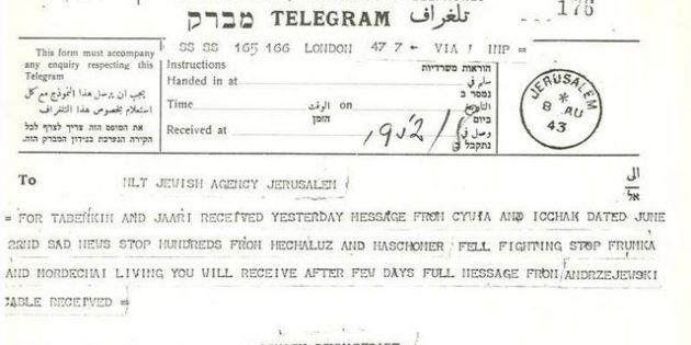 The Warsaw Ghetto Uprising: Telegram from Yitzhak Schwartzbart to the Jewish Agency, Aug. 8, 1943.