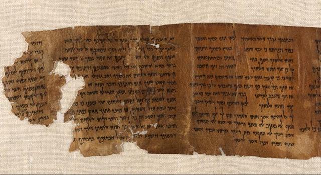 Ten_Commandments_Scroll