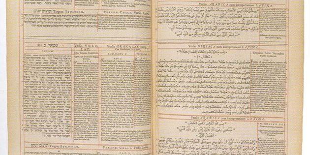 Walton Polyglot Bible, 1654-1657