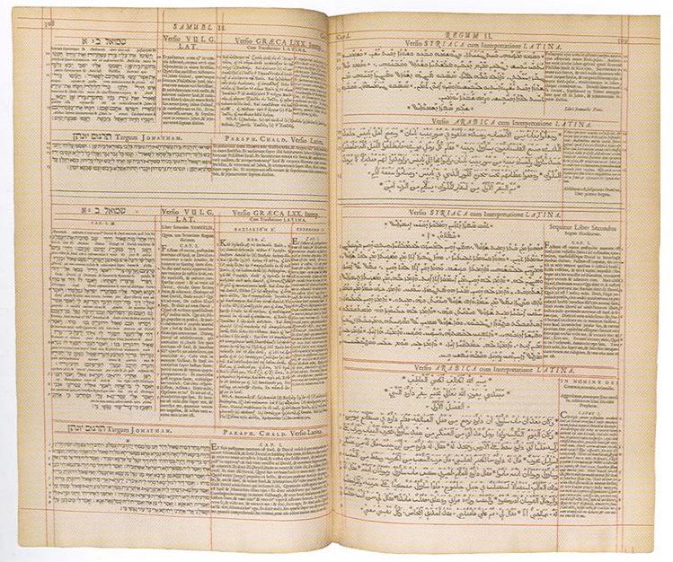 Walton_Polyglot_Bible
