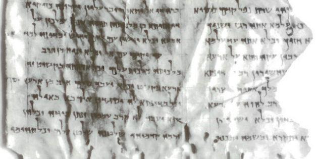 Aramaic Apocalypse, 1st century BCE