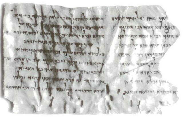 Aramaic_Apocalypse