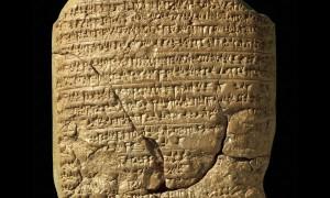 The Babylonian Chronicle (Chronicle 5): Nebuchadnezzar Besieges Jerusalem, 597 BCE
