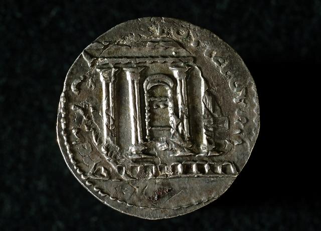 Bar Kokhba Coin Back