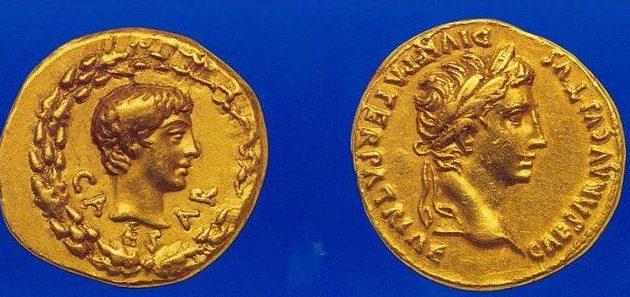 110 C.E. Suetonius (69 C.E ― 125 C.E.)