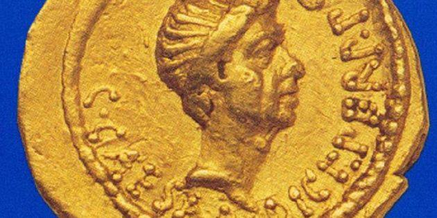 Coin of Julius Caesar, 48-44 BCE