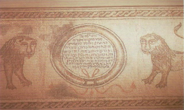 Hamat_Gader_Synagogue (3)