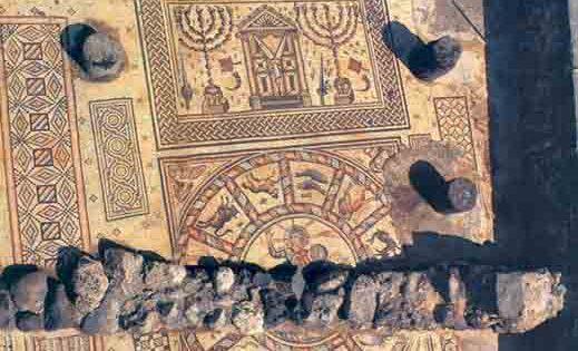 Hammat Tiberias Synagogue Mosaic, 4th century CE