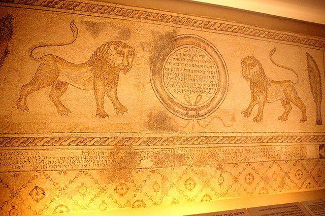 Hammat_Gader_Synagogue (4)