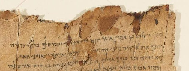 The Beginning of the Isaiah Scroll