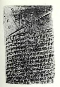 Mathematical Cuneiform Tablet