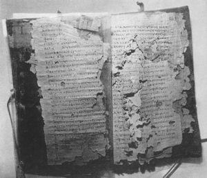Nag Hammadi Library, 3rd-4th century CE