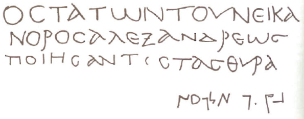 Nicanor_Ossuary_Inscription (1)