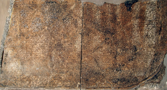 Nineveh_Bull_Inscription