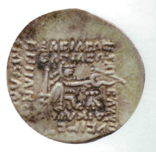 Orodes_II_coin--reverse