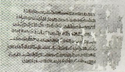 Papyrus_Anastasi_V