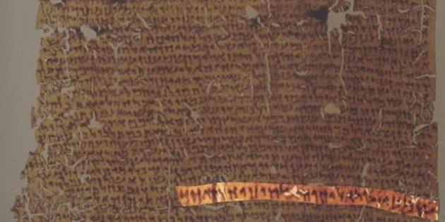 Shema Yisrael, 1st century CE