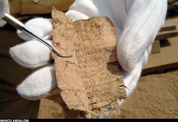 Tebtunis_papyrus_2