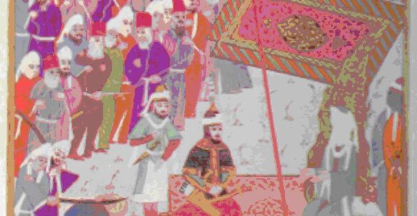 Mohammed Manuscript, 16th century