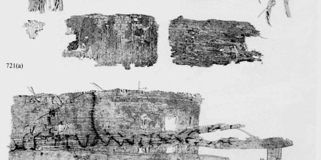 Virgil's Aeneid from Masada, 70-73 CE