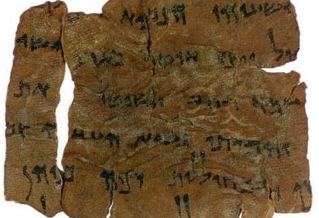War Rule Fragment, 1st century CE