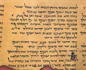Pesher Habakkuk