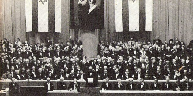 August 21, 1933 Eighteenth Zionist Congress, Prague