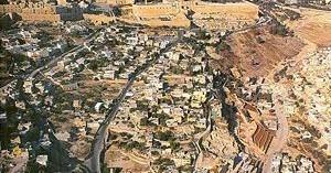 City of David Aerial