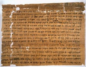 Elephantine Temple Papyrus