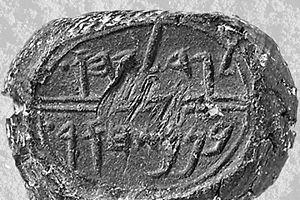 Gedaliah Ben Pashur Seal