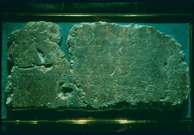 Hezekiah's (or Siloam) Tunnel Inscription, 701 BCE