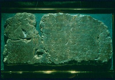 Hezekiah's (or Siloam) Tunnel Inscription, 701 BCE
