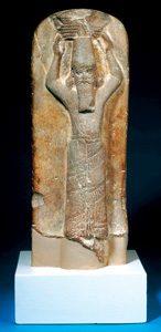 Ashurbanipal, king of Assyria