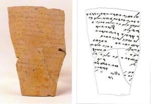 Lachish Letter 6